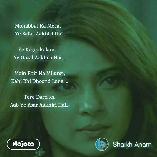 Image of: Sayings poetry quotes life pain love nojoto shayri motivation sa Nojoto Poetry quotes life pain love nojoto shayri motivation sa