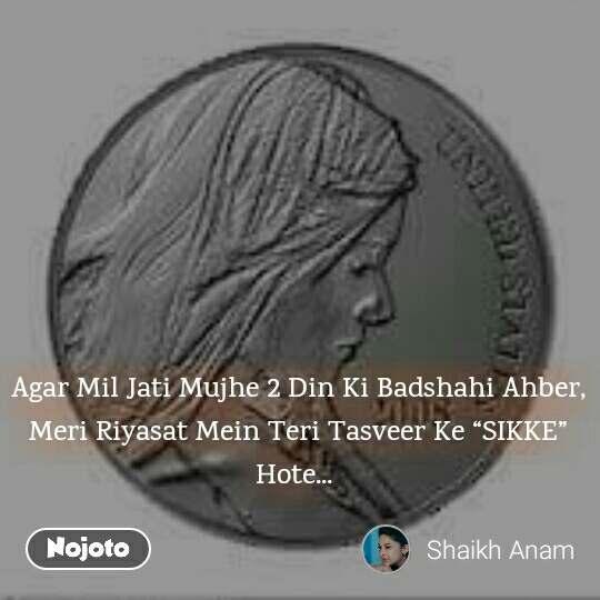 """Agar Mil Jati Mujhe 2 Din Ki Badshahi Ahber, Meri Riyasat Mein Teri Tasveer Ke """"SIKKE"""" Hote..."""