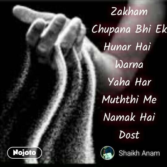 Zakham Chupana Bhi Ek Hunar Hai  Warna Yaha Har Muththi Me Namak Hai Dost   #NojotoQuote