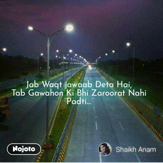 Jab Waqt jawaab Deta Hai, Tab Gawahon Ki Bhi Zaroorat Nahi Padti... #NojotoQuote