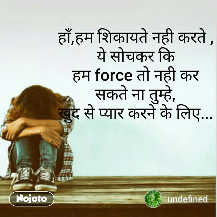 Onesidedlove Nojoto Nojotohindi Kalakash Kavishala Truth Hm