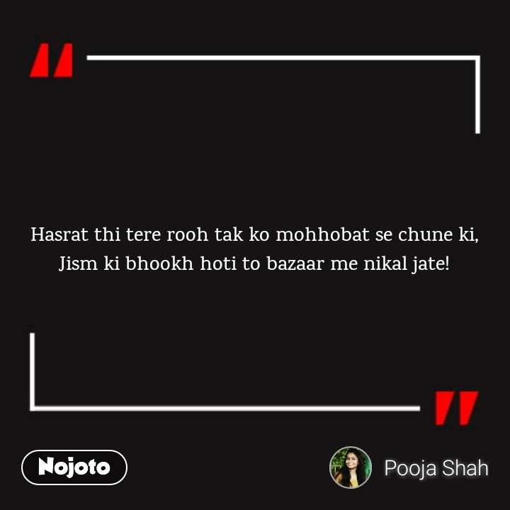 download hindi movie Tere Jism Se Jaan Tak