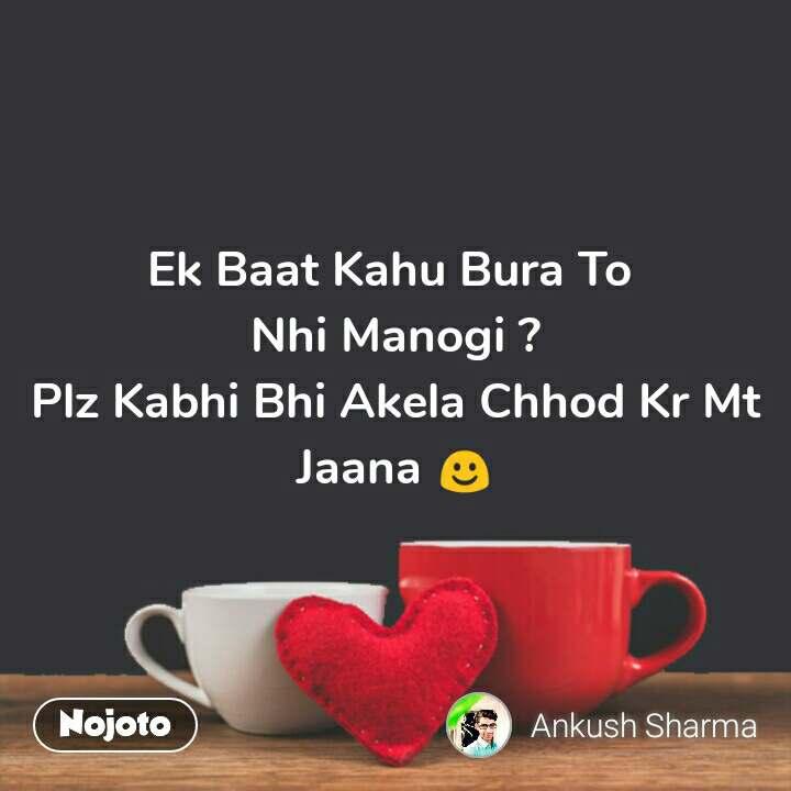 Ek Baat Kahu Bura To  Nhi Manogi ? Plz Kabhi Bhi Akela Chhod Kr Mt Jaana ☺  #NojotoQuote