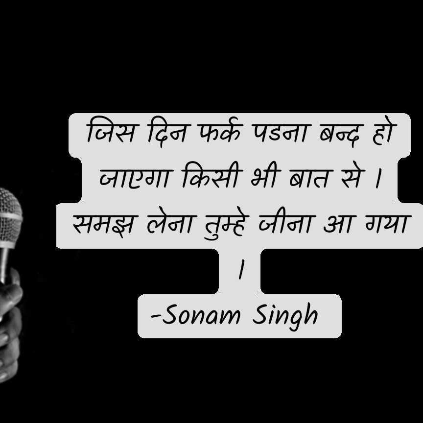 Sonam Singh Passionate writer