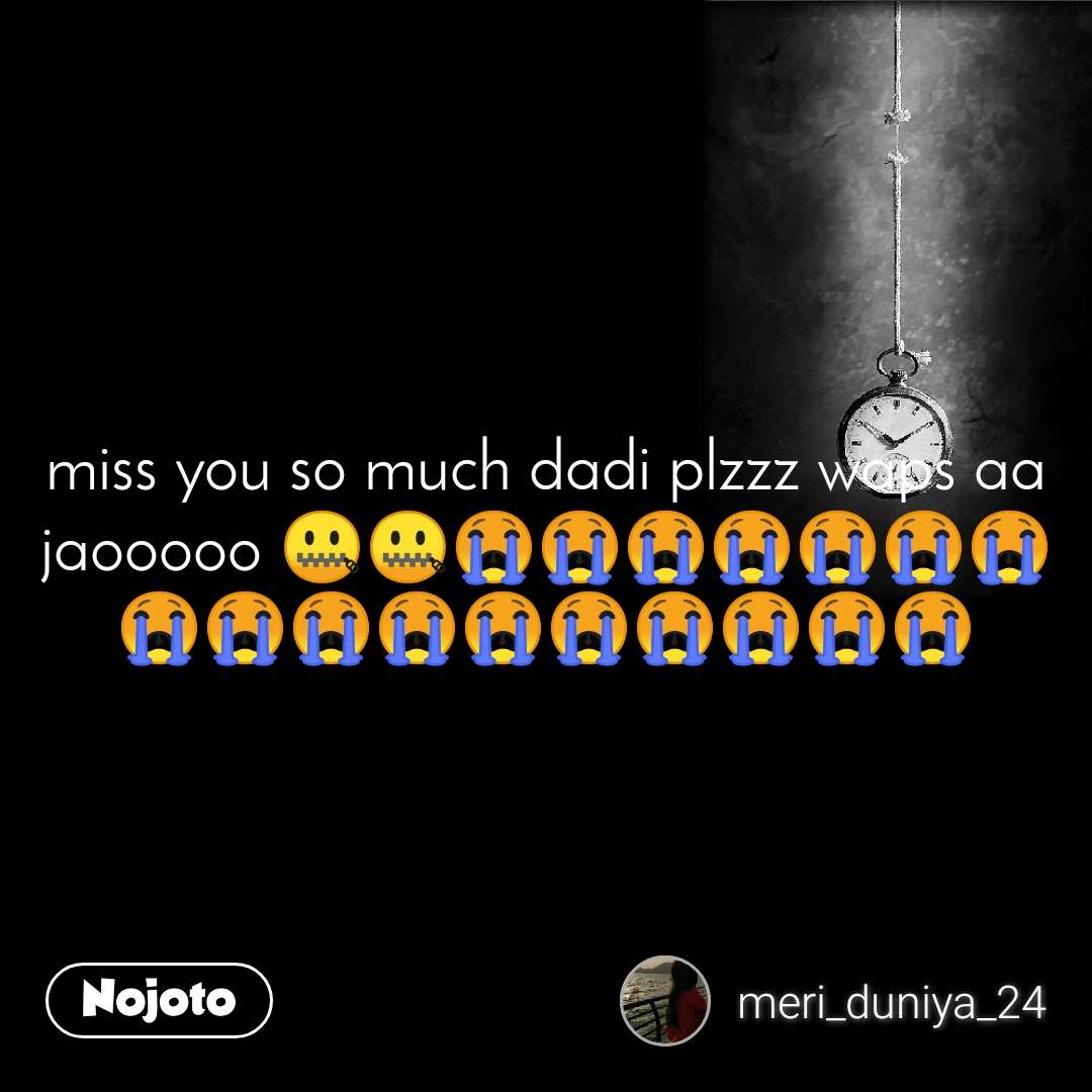 miss you so much dadi plzzz waps aa jaooooo 🤐🤐😭😭😭😭😭😭😭😭😭😭😭😭😭😭😭😭😭