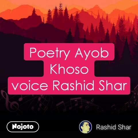 Poetry Ayob Khoso voice Rashid Shar