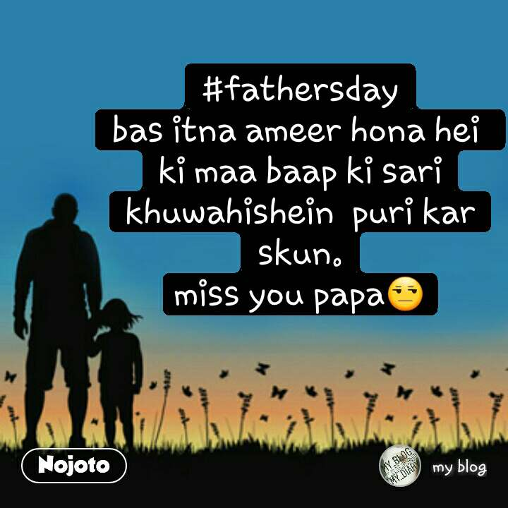 #fathersday bas itna ameer hona hei  ki maa baap ki sari khuwahishein  puri kar skun. miss you papa😒