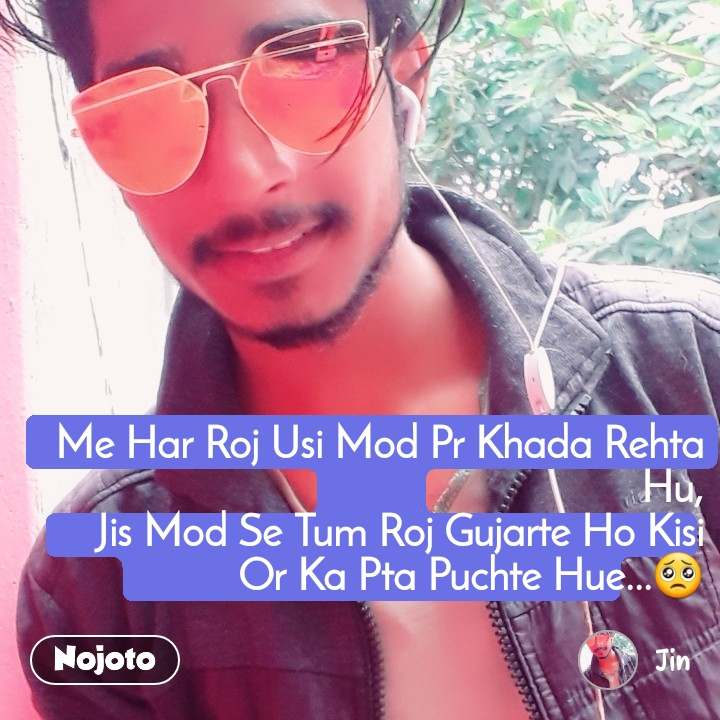 Me Har Roj Usi Mod Pr Khada Rehta Hu, Jis Mod Se Tum Roj Gujarte Ho Kisi Or Ka Pta Puchte Hue...🥺