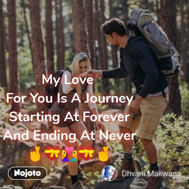 2 Years of Nojoto My Love  For You Is A Journey Starting At Forever And Ending At Never 🤞💝💑💝🤞