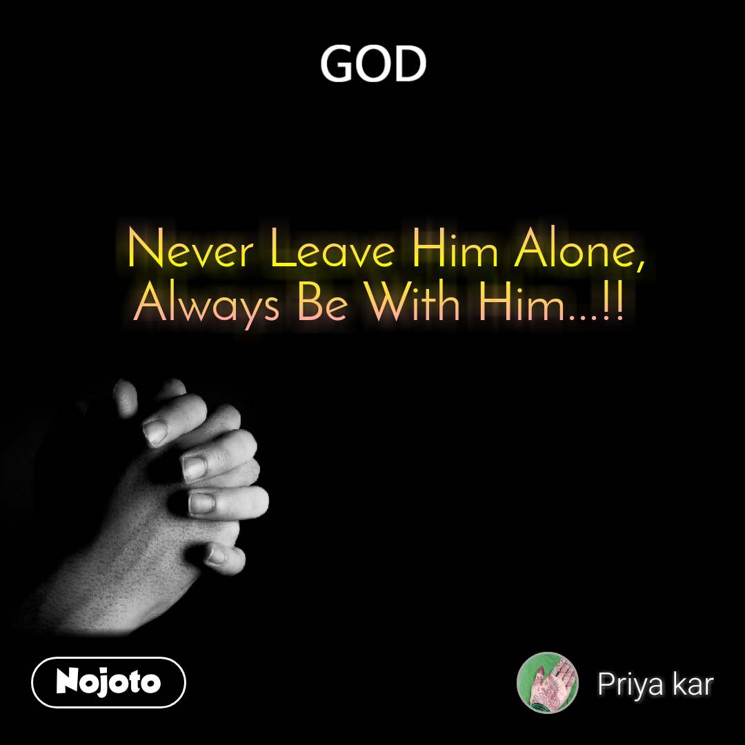 God Never Leave Him Alone, Always Be With Him   ! | Nojoto