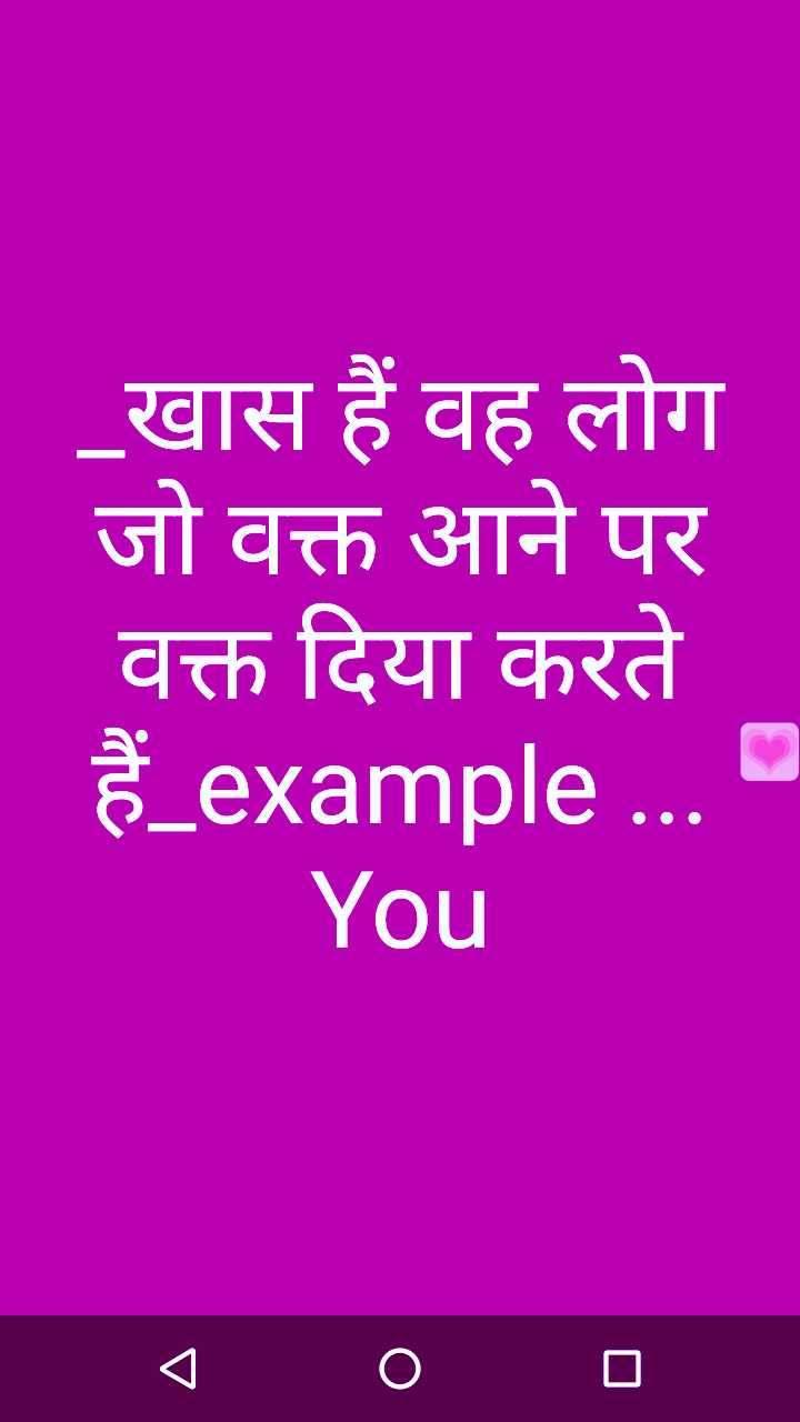 Important Person Quotes Shayari Story Poem Jokes Memes On No