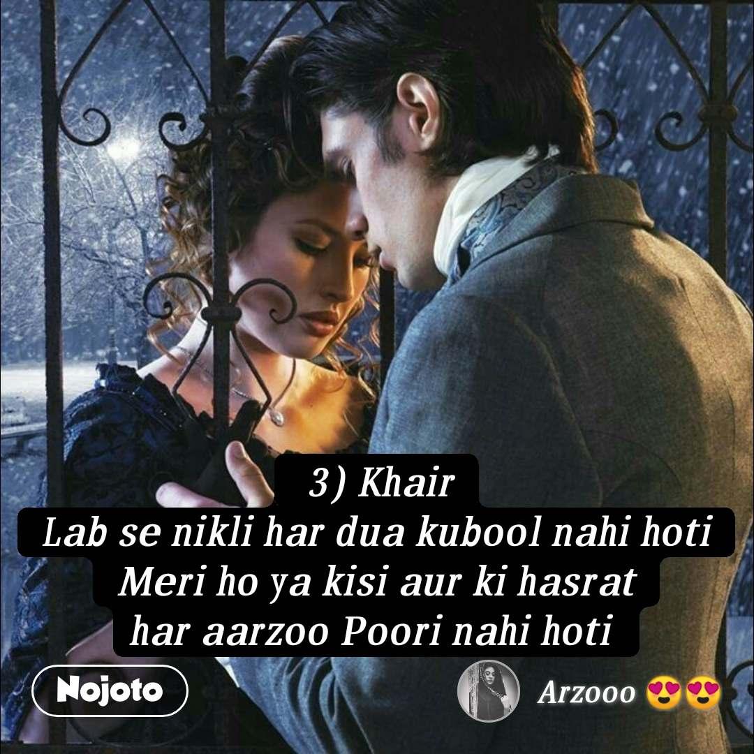 #OpenPoetry  3) Khair Lab se nikli har dua kubool nahi hoti Meri ho ya kisi aur ki hasrat har aarzoo Poori nahi hoti