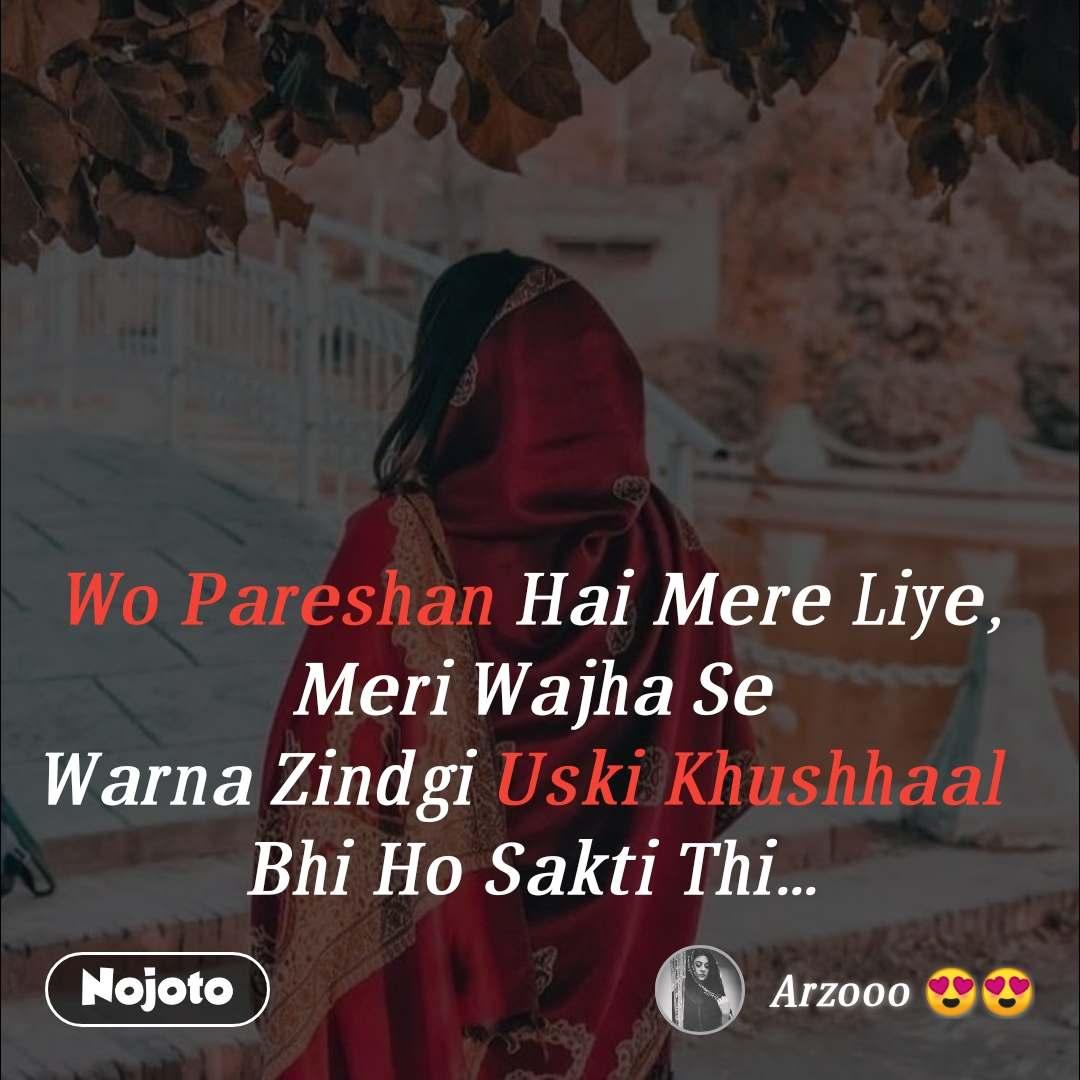2 Years of Nojoto Wo Pareshan Hai Mere Liye, Meri Wajha Se Warna Zindgi Uski Khushhaal  Bhi Ho Sakti Thi...
