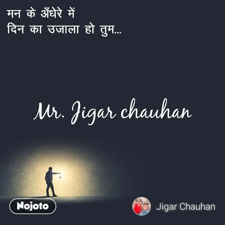 Mr. Jigar chauhan