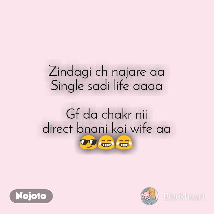 Zindagi ch najare aa Single sadi life aaaa  Gf da chakr nii direct bnani koi wife aa 😎😂😂