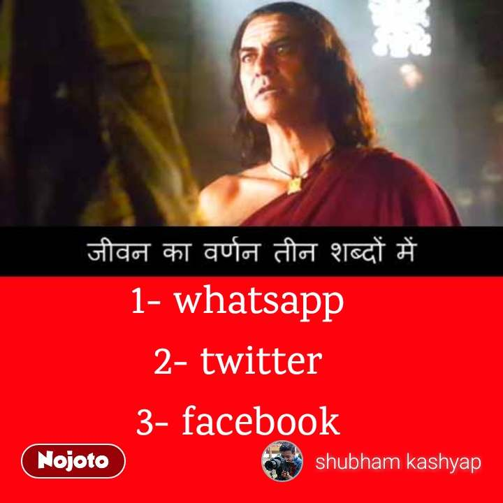 jeevan  1- whatsapp 2- twitter 3- facebook