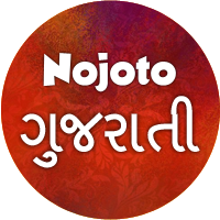 Nojoto ગુજરાતી Share your stories using #NojotoGujrati, #Nojotoગુજરાતી to get featured