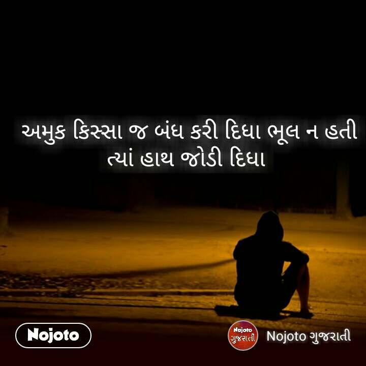 good morning life quotes in gujarati