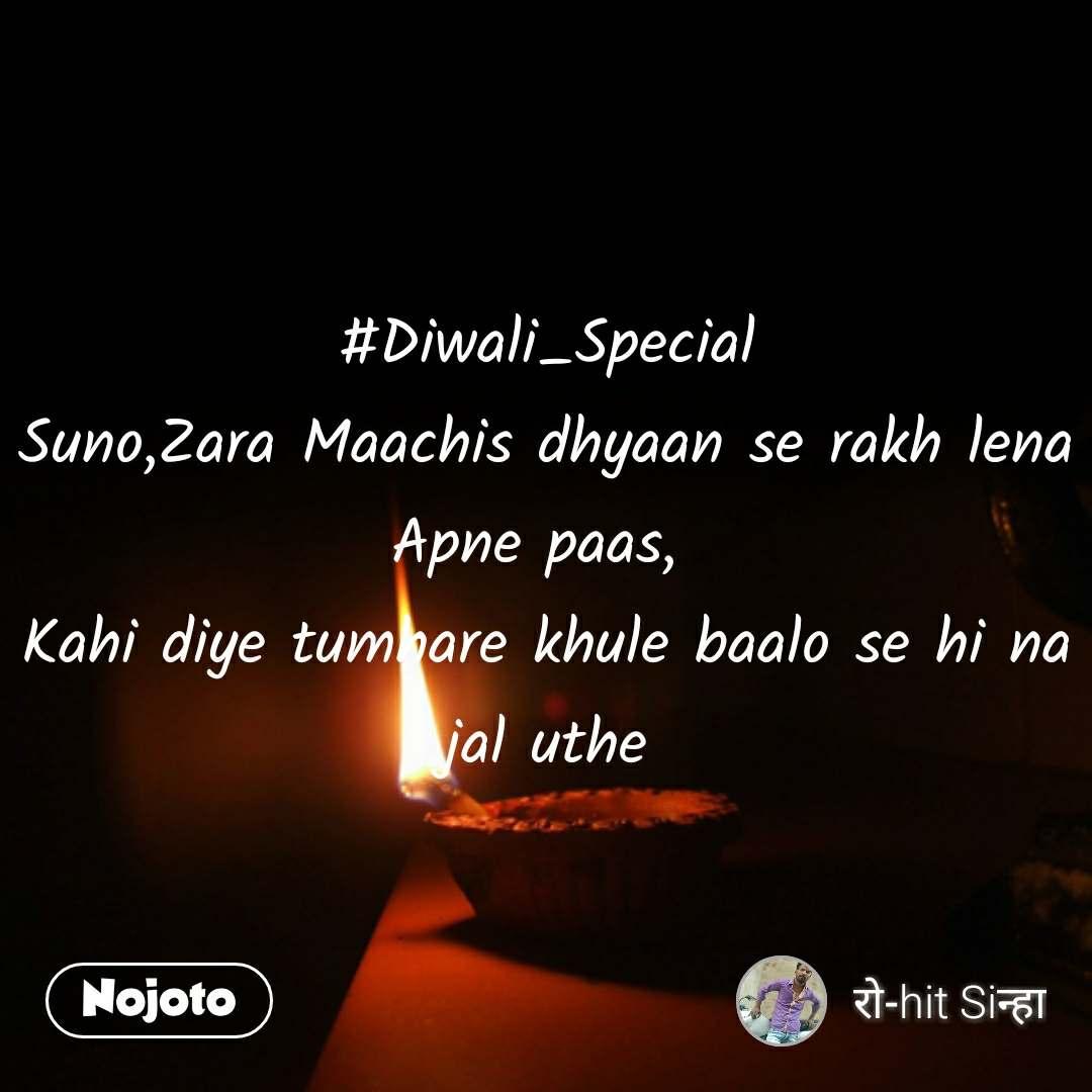 #Diwali_Special Suno,Zara Maachis dhyaan se rakh lena Apne paas,  Kahi diye tumhare khule baalo se hi na jal uthe