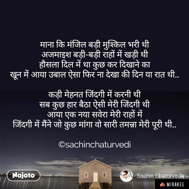 Motivational Quotes Motivational Quotes In Hindi For Upsc Aspirants