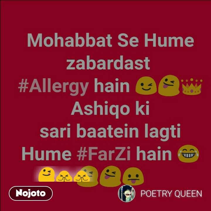 Ashiqon nojoto funny quo hindi quotes hindi shayari tags thecheapjerseys Choice Image
