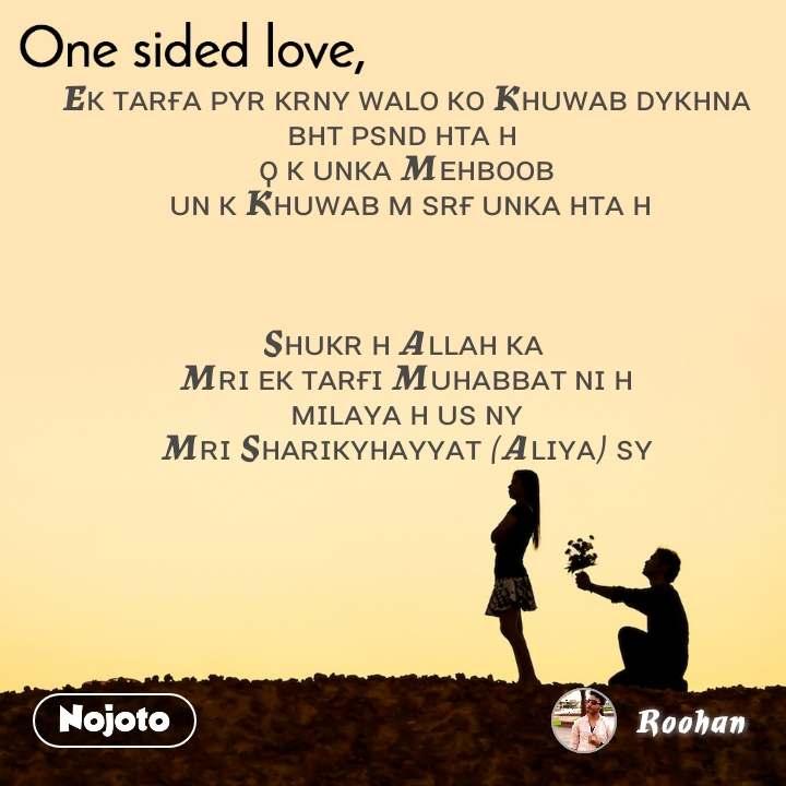 One sided Love Eᴋ ᴛᴀʀғᴀ ᴘʏʀ ᴋʀɴʏ ᴡᴀʟᴏ ᴋᴏ Kʜᴜᴡᴀʙ ᴅʏᴋʜɴᴀ ʙʜᴛ ᴘꜱɴᴅ ʜᴛᴀ ʜ  ϙ ᴋ ᴜɴᴋᴀ Mᴇʜʙᴏᴏʙ  ᴜɴ ᴋ Kʜᴜᴡᴀʙ ᴍ ꜱʀғ ᴜɴᴋᴀ ʜᴛᴀ ʜ    Sʜᴜᴋʀ ʜ Aʟʟᴀʜ ᴋᴀ  Mʀɪ ᴇᴋ ᴛᴀʀғɪ Mᴜʜᴀʙʙᴀᴛ ɴɪ ʜ  ᴍɪʟᴀʏᴀ ʜ ᴜꜱ ɴʏ  Mʀɪ Sʜᴀʀɪᴋʏʜᴀʏʏᴀᴛ (Aʟɪʏᴀ) ꜱʏ