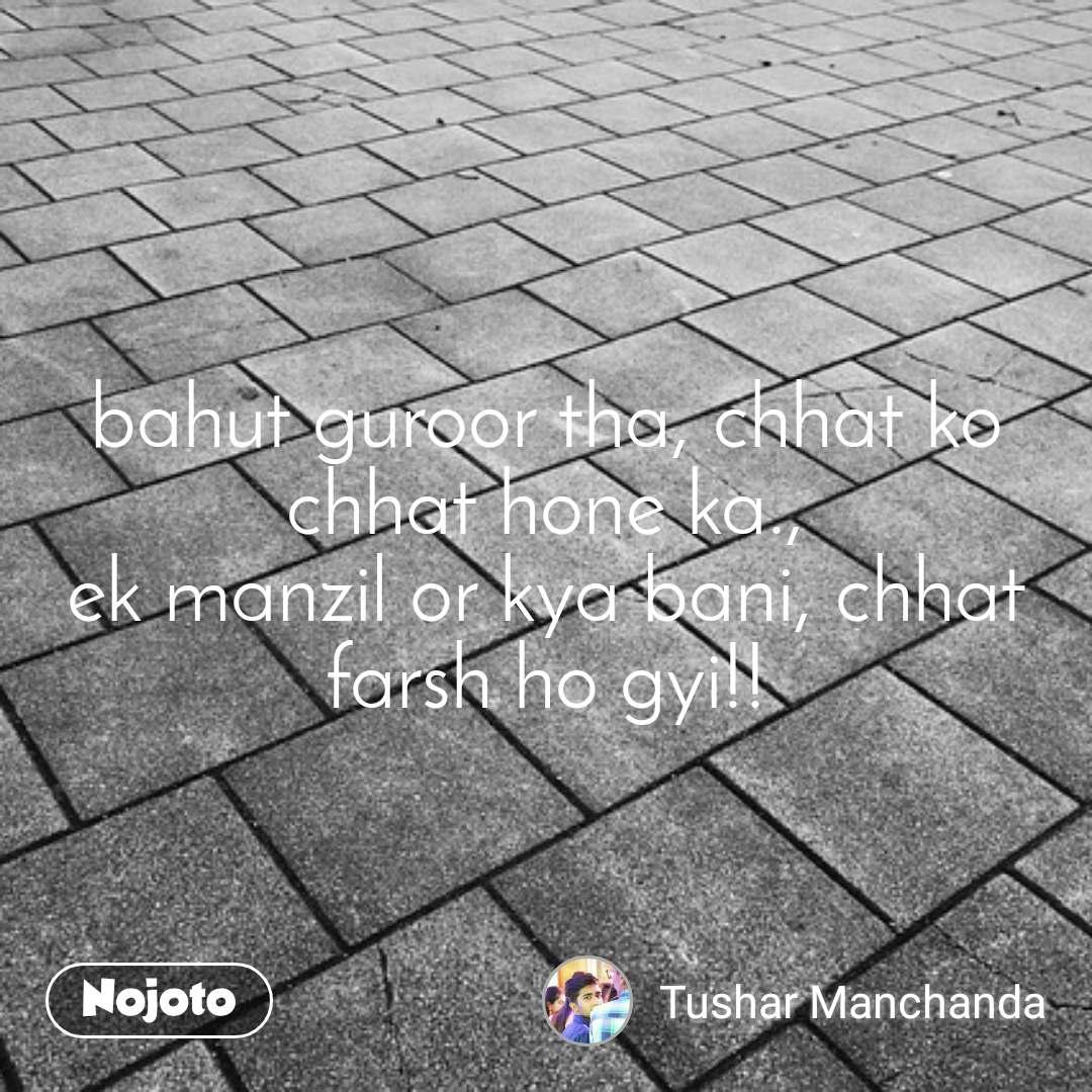 bahut guroor tha, chhat ko chhat hone ka , ek manz | bahasa Indone
