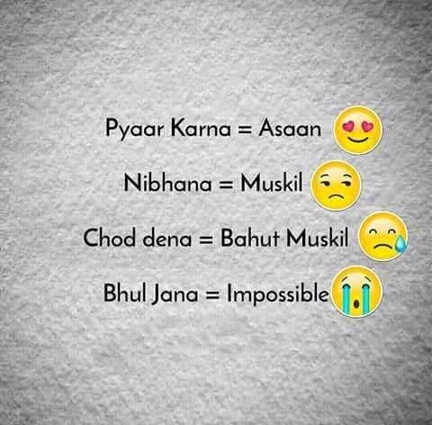 I Hate Love Quotes Shayari Story Poem Jokes Memes On Nojoto