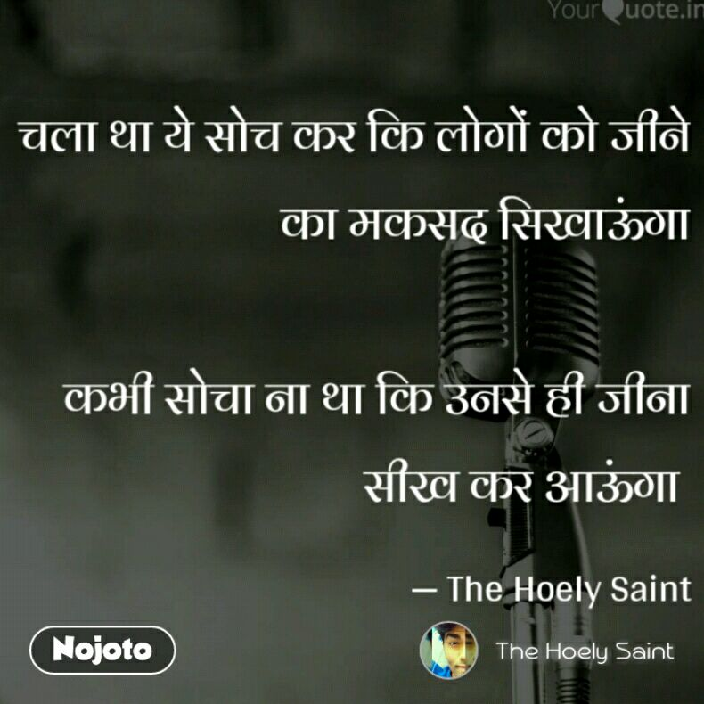 Happiness Artofliving Poverty Thehoelysaint Hindi Thoughts