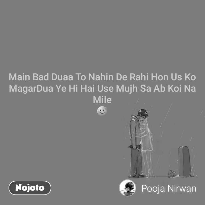 Main Bad Duaa To Nahin De Rahi Hon Us Ko MagarDua Ye Hi Hai Use Mujh Sa Ab Koi Na Mile 🌚