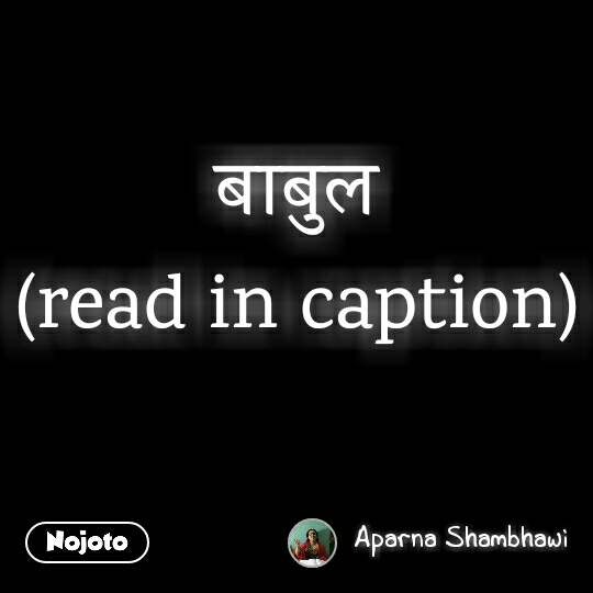 Best तोरी Shayari, Status, Quotes, Stories | Nojoto
