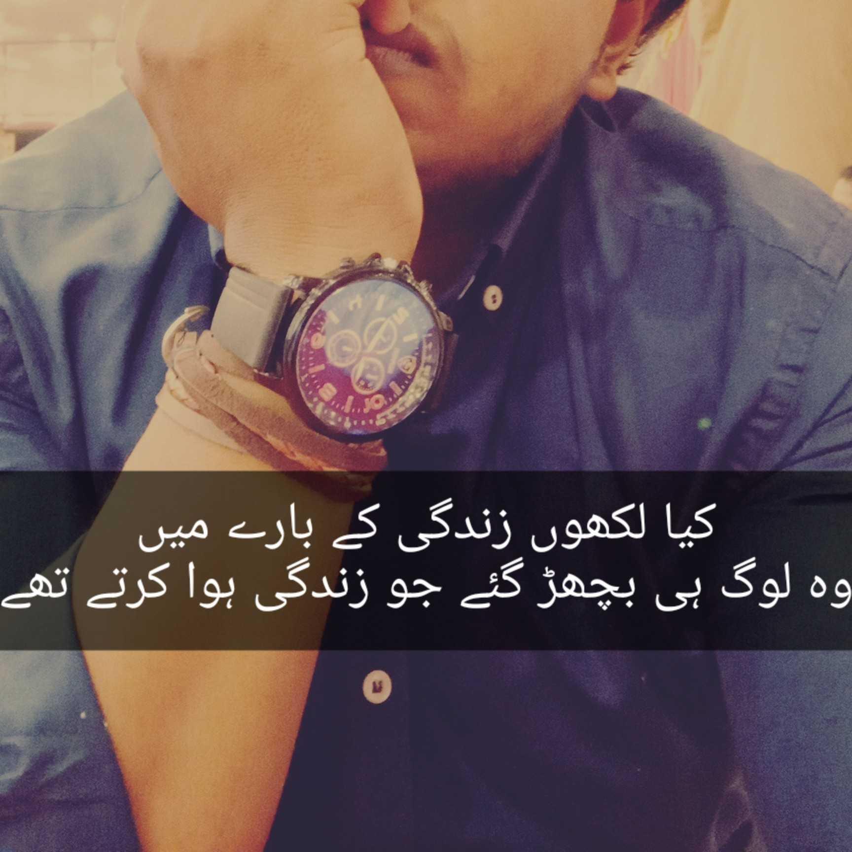 Sharoz Gill
