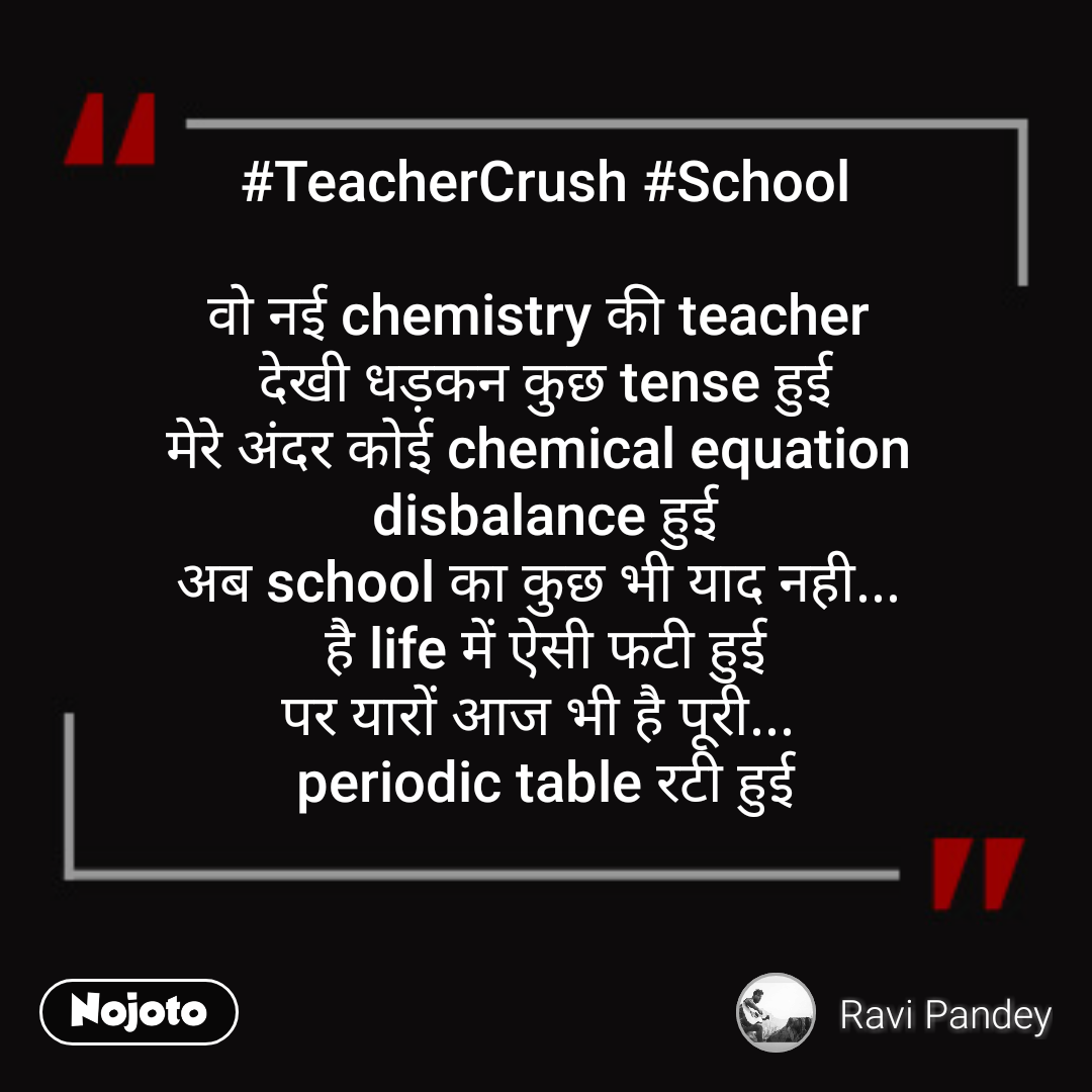 Best TeacherCrush Shayari, Status, Quotes, Stories | Nojoto