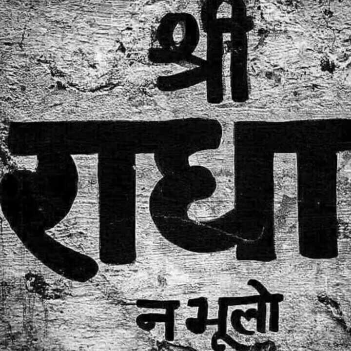 "Chahak Moryani Which is beyond anything, i. e. ""Mahamantra""🎶 😊"