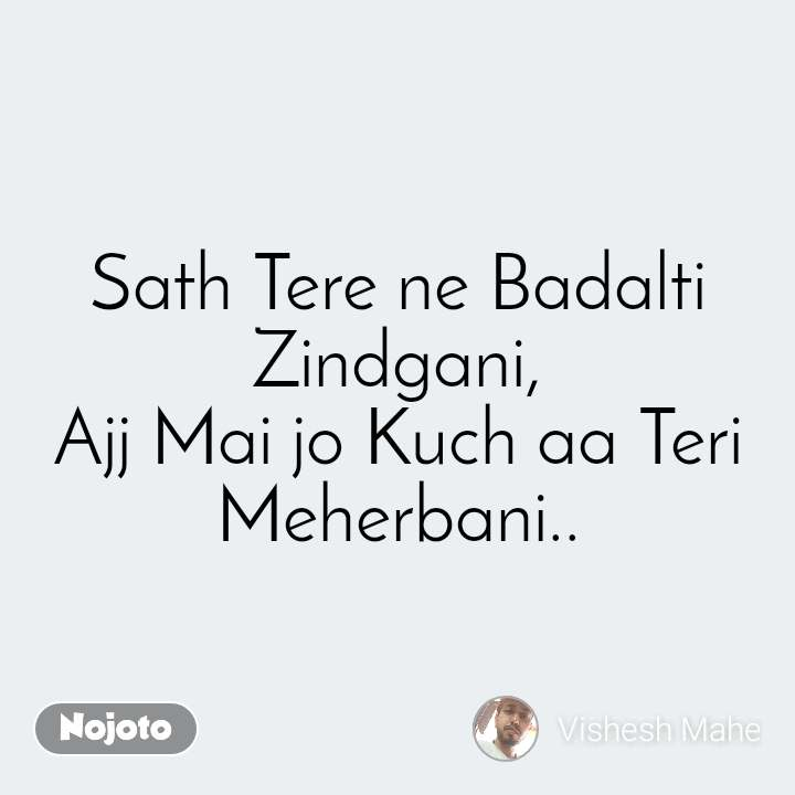 Sath Tere ne Badalti Zindgani, Ajj Mai jo Kuch aa Teri Meherbani..
