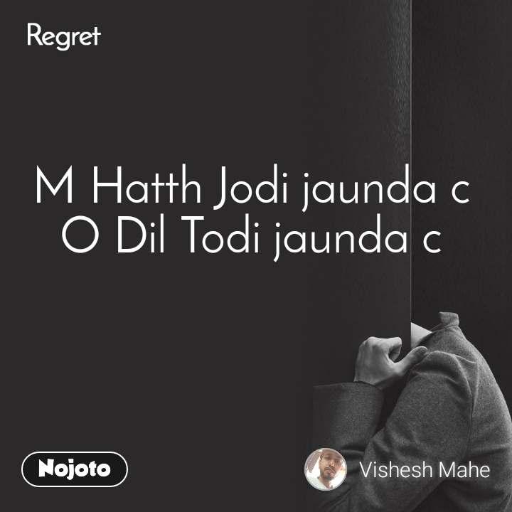 Regret M Hatth Jodi jaunda c O Dil Todi jaunda c