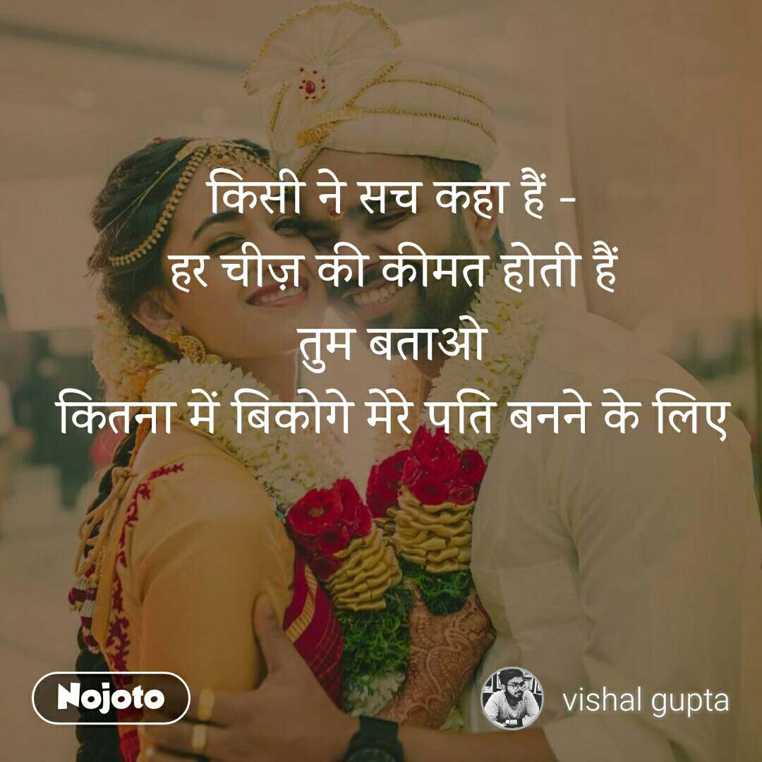Dowry System Is Termite For Women Empowerment दह ज Love