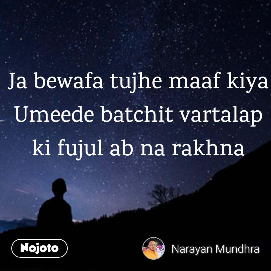 Ja Bewafa Tujhe Maaf Kiya Umeede Batchit Vartalap Hindi Nojoto