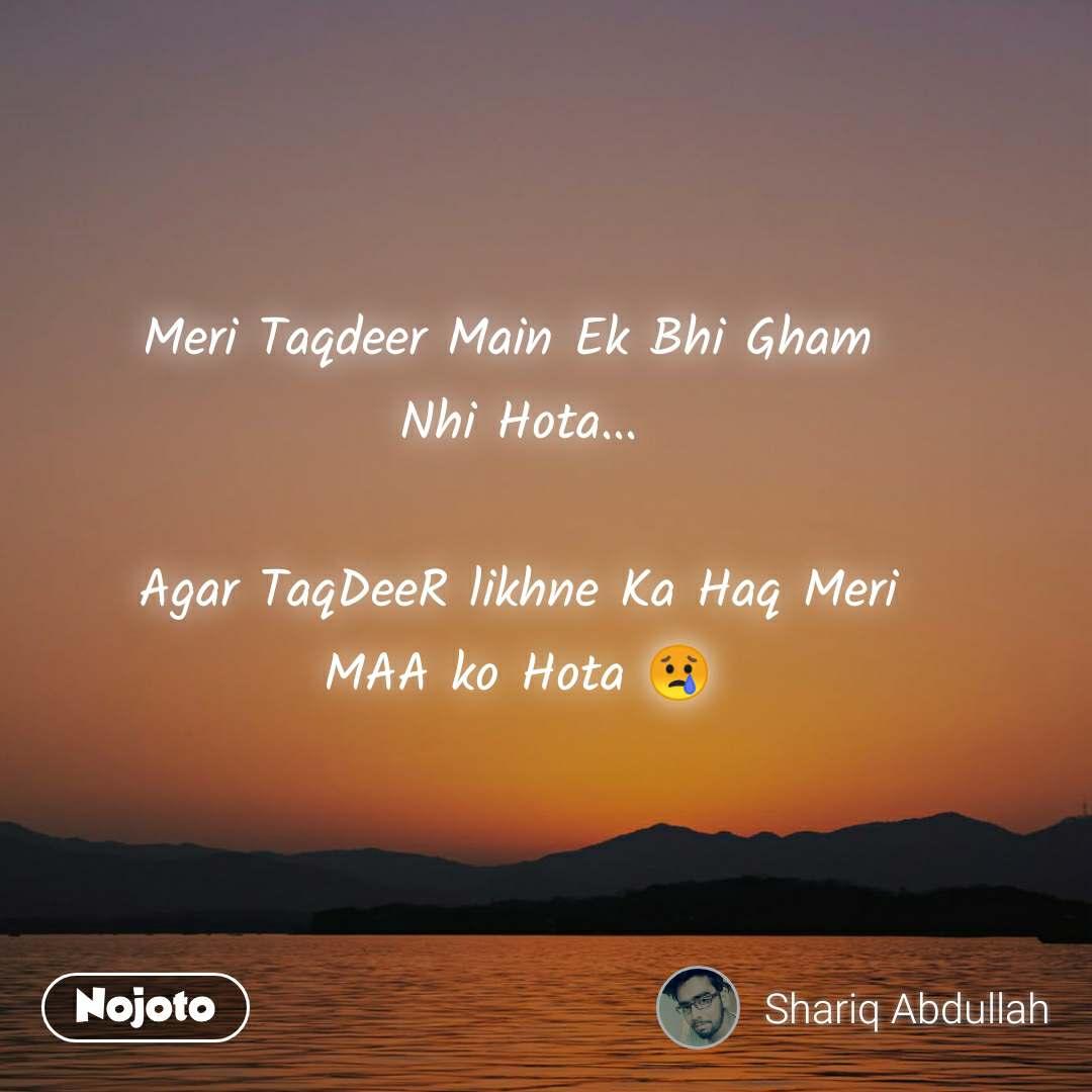 Meri Taqdeer Main Ek Bhi Gham  Nhi Hota...  Agar TaqDeeR likhne Ka Haq Meri MAA ko Hota 😢