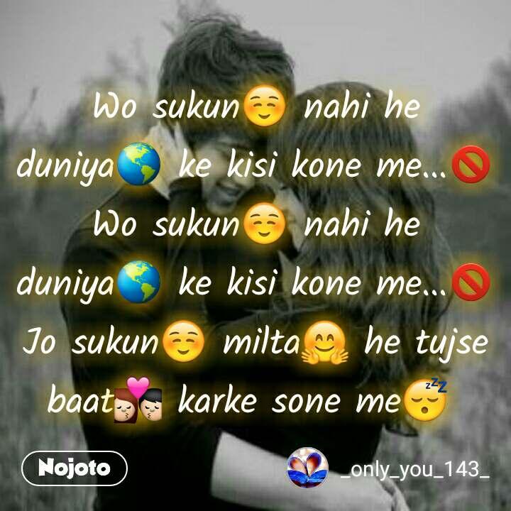 Wo sukun☺ nahi he duniya🌎 ke kisi kone me...🚫 Wo sukun☺ nahi he duniya🌎 ke kisi kone me...🚫 Jo sukun☺ milta🤗 he tujse baat💏 karke sone me😴
