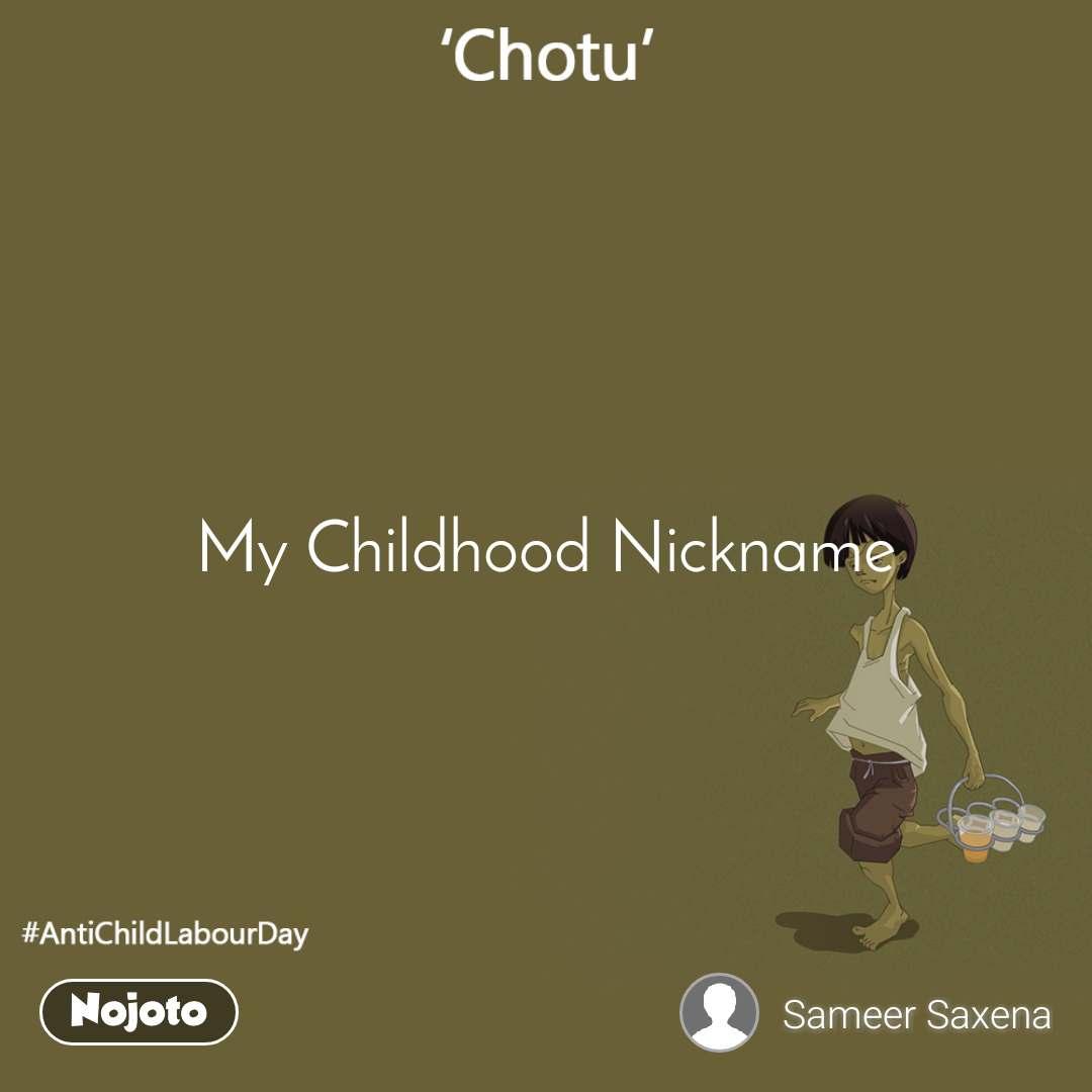 Chotu My Childhood Nickname
