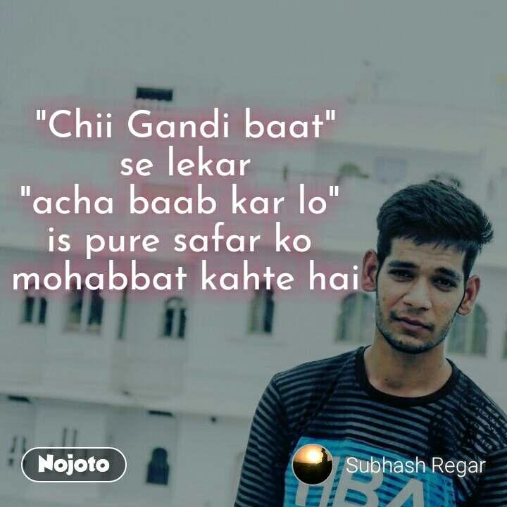 Gandi photo facebook