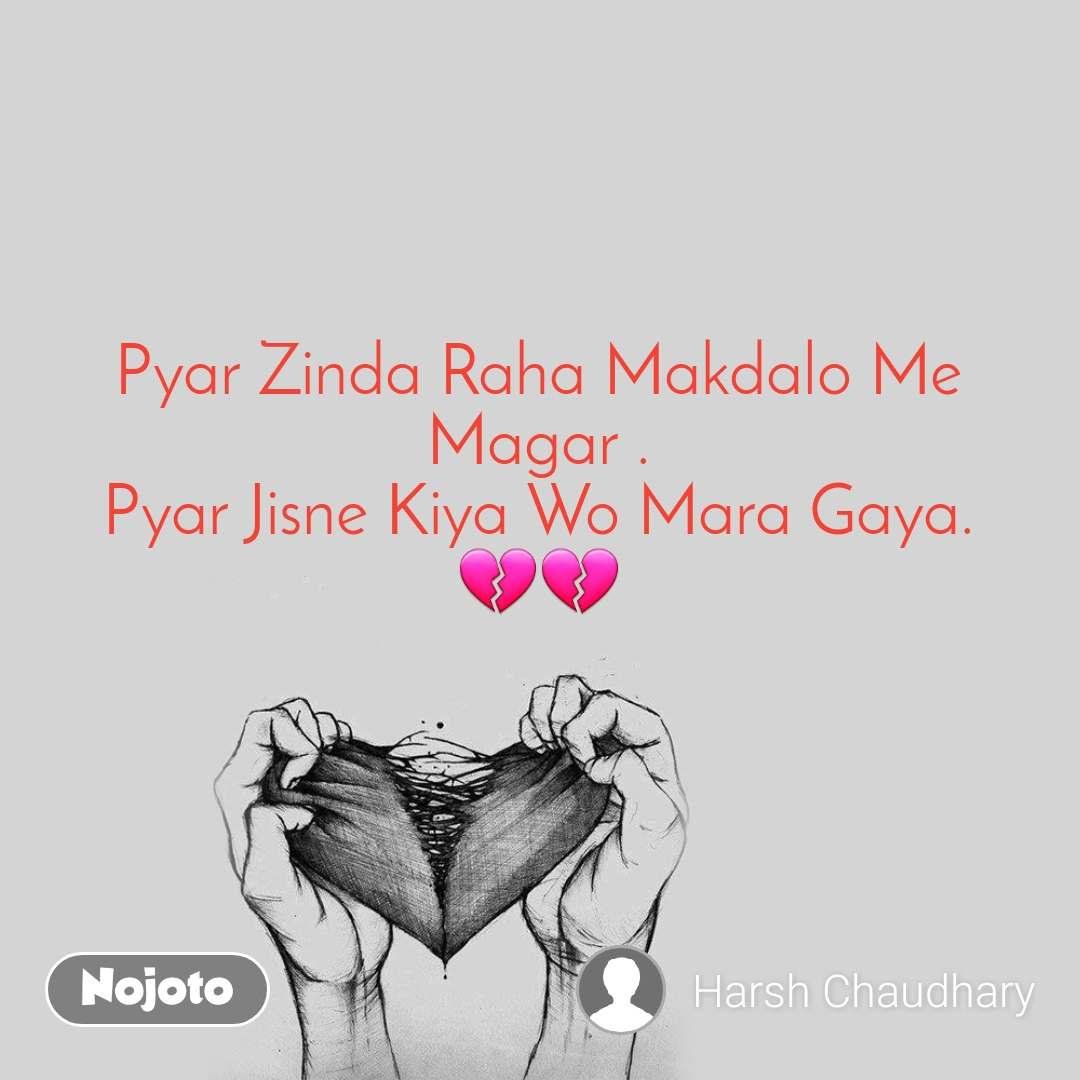 Pyar Zinda Raha Makdalo Me Magar . Pyar Jisne Kiya Wo Mara Gaya. 💔💔