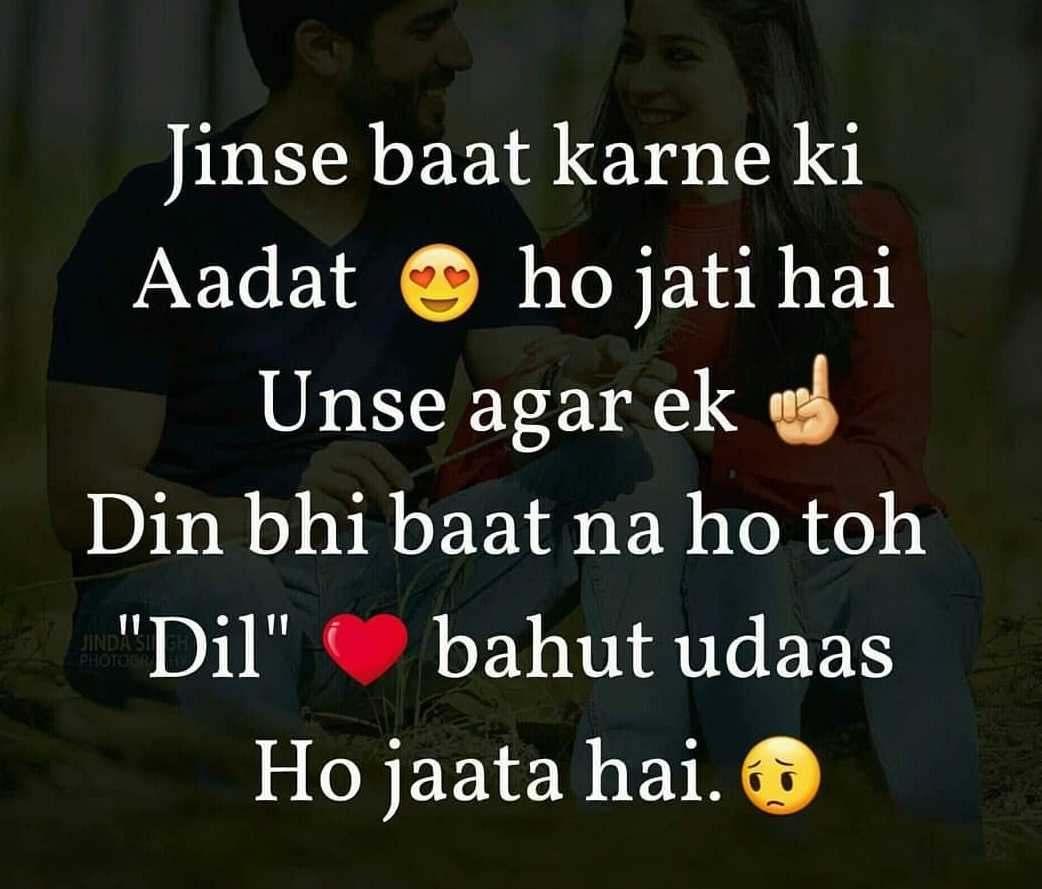 Ye Baat Hai Sad Sad Lagta Hu Na Jaan Quotes Shayari Story Poem