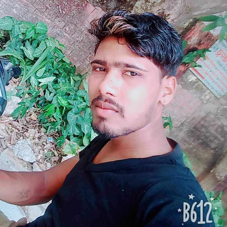 Akash Prem Verma