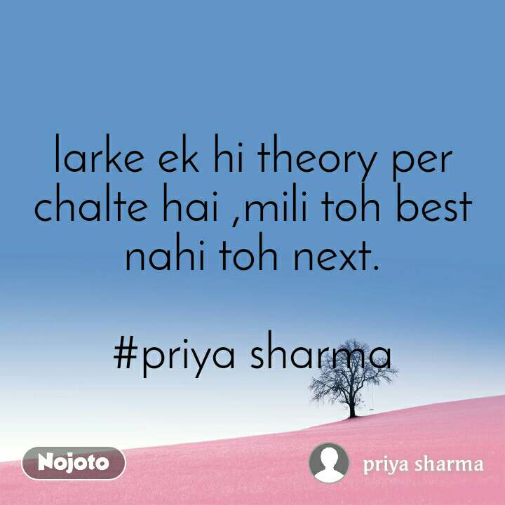larke ek hi theory per chalte hai ,mili toh best nahi toh next.  #priya sharma