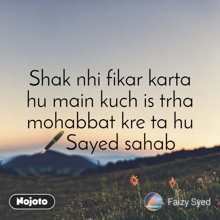 Natural Morning Shak nhi fikar karta hu main kuch is trha mohabbat kre ta hu 🖋️Sayed sahab