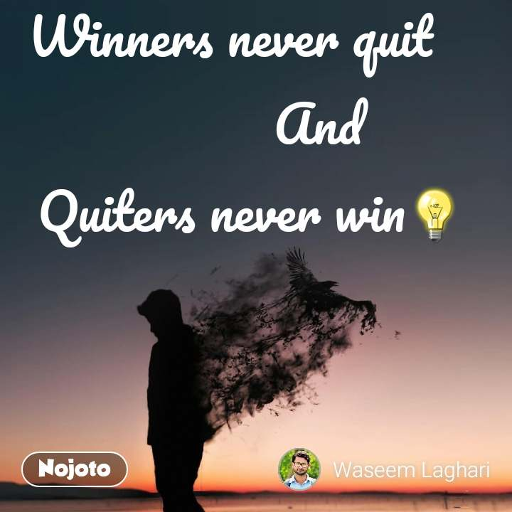Winners never quit              And   Quiters never win💡