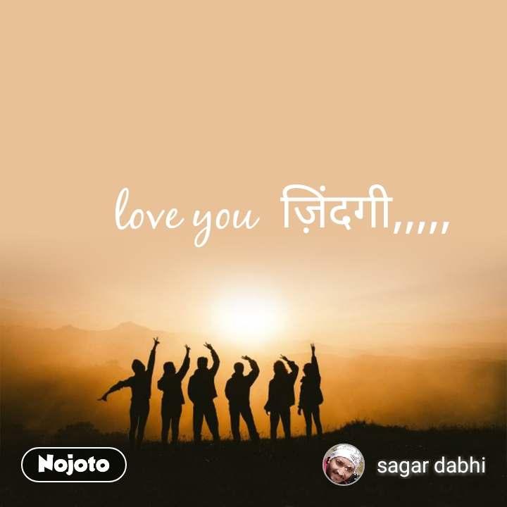 love you  ज़िंदगी,,,,,
