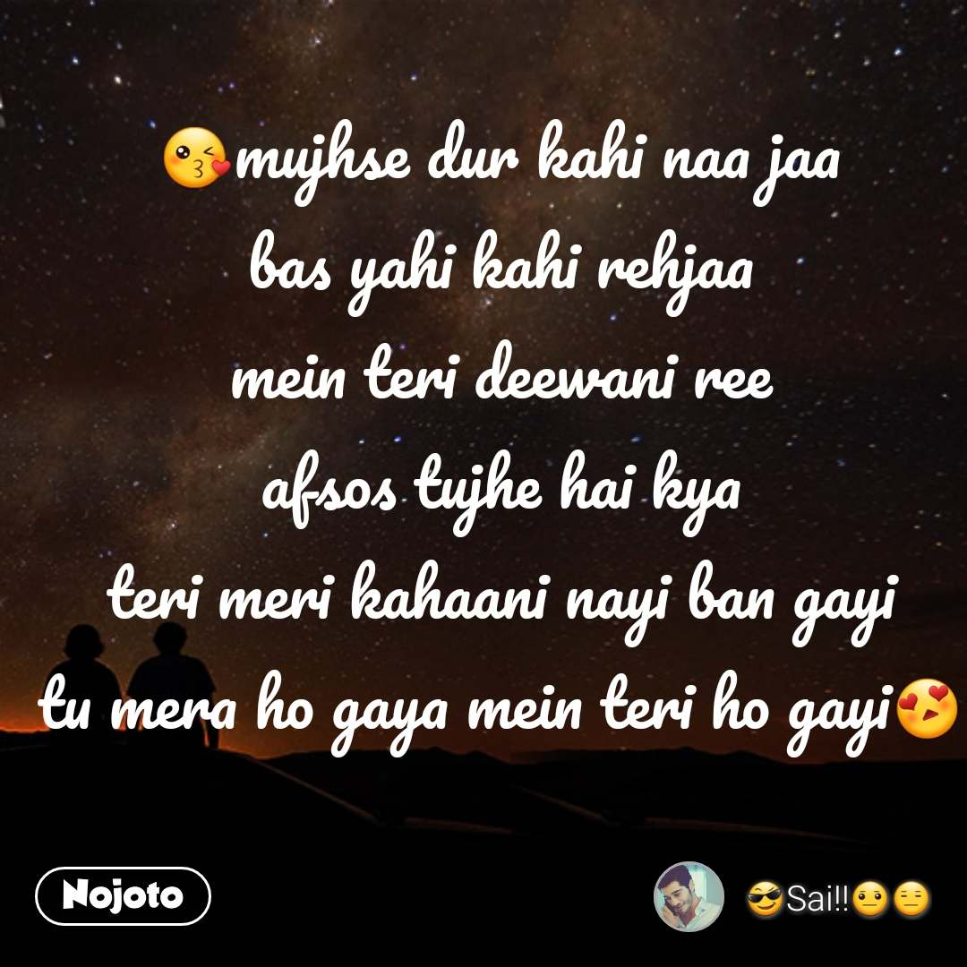 Dil quotes in Hindi 😘mujhse dur kahi naa jaa bas yahi kahi rehjaa mein teri deewani ree afsos tujhe hai kya teri meri kahaani nayi ban gayi tu mera ho gaya mein teri ho gayi😍 #NojotoQuote